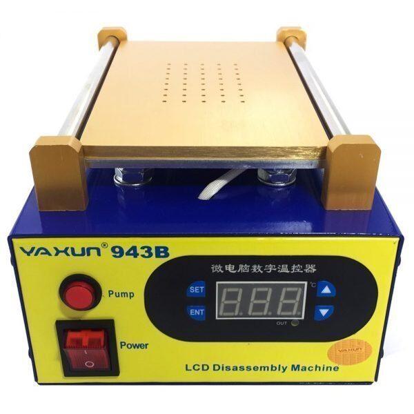 دستگاه جدا کننده ال سی دی خلاء YAXUNYX-943B برای تعمیر آیفون و سایر تلفن های همراه هوشمند با اندازه صفحه نمایش تا 7 اینچ است.