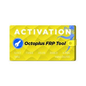 فعال ساز Octoplus FRP Tool